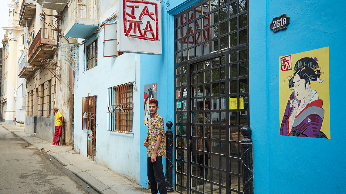 Paladar Jama seen from the streets of Old Havana, Cuba
