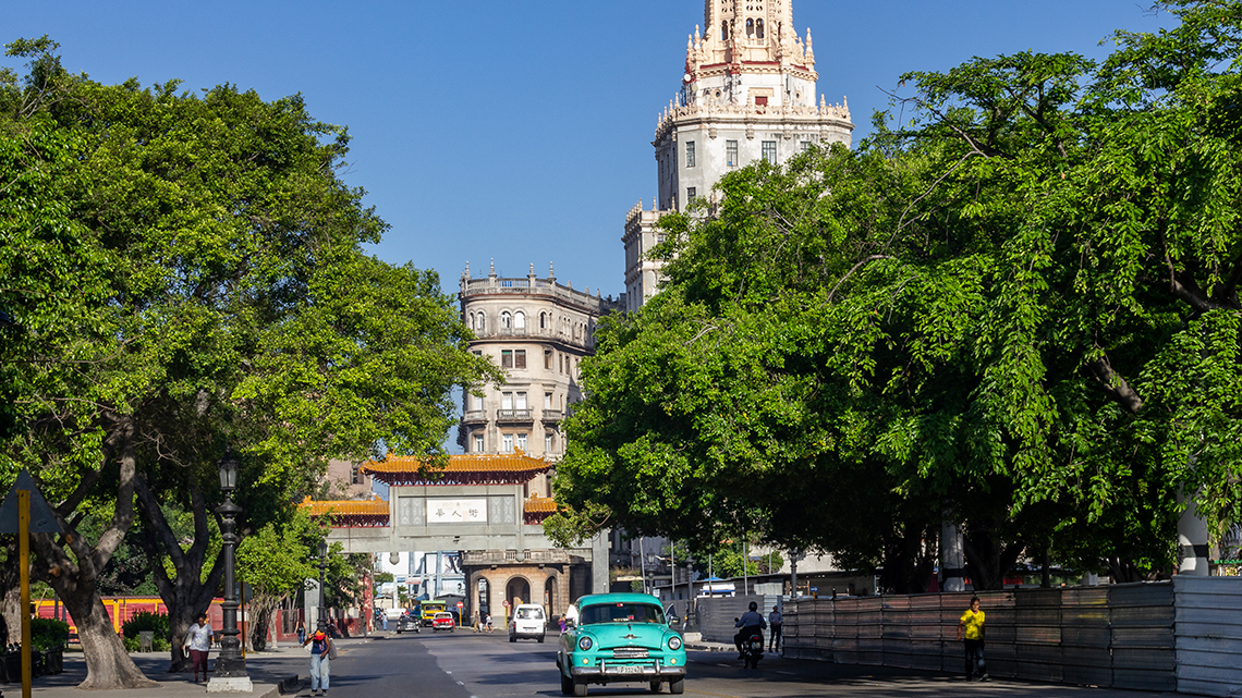 Gates to Havana's Chinatown in Centro Habana