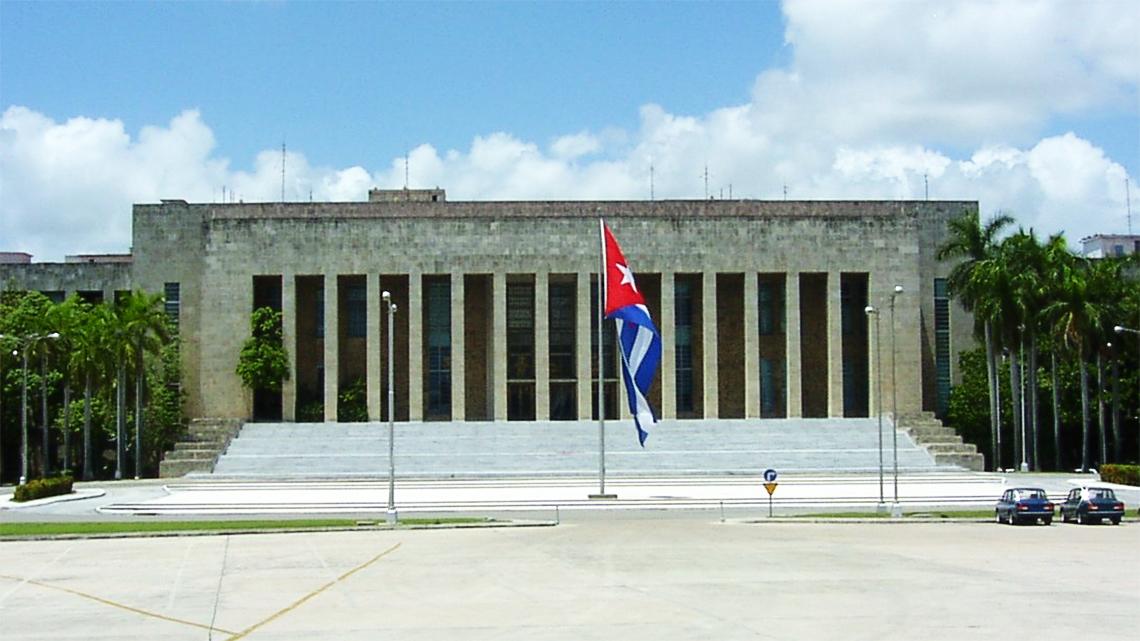 Palacio de la Revolucion (Revolution Palace)